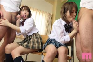 妹を交換して中出しする椎名そらAV動画のフェラチオ画像
