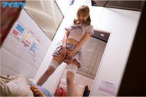 桃乃木かなの大ヒットAV動画であるアイドルリフレの画像