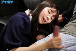 中年好きな文学美少女の明里つむぎに身動きできない状態でじっくりねっとり痴女られるAV動画の手コキ画像