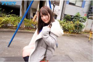 益坂美亜のAVの画像