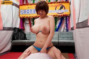 凄テクに出演した松本菜奈実のAV動画の騎乗位画像