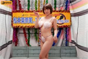 凄テクに出演した松本菜奈実のAV動画の貝殻水着画像