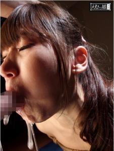 三原ほのかのイマラチオ作品のAV画像