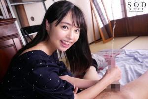 ヌキテクが凄い従妹の小倉由菜に射精させられたAV動画の手コキ画像
