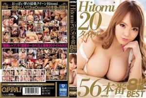 HitomiのAV動画の画像