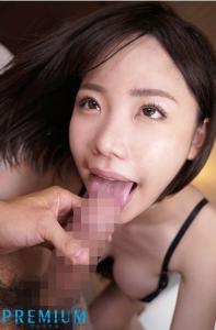 深田えいみのAV動画の無料サンプル画像