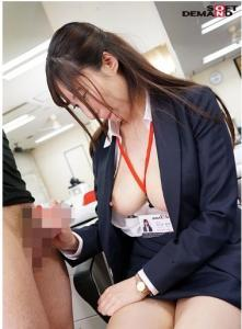 日下部加奈のAVの画像