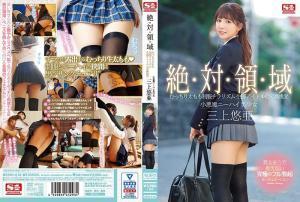 FANZAで販売されている三上悠亜のAV動画の画像