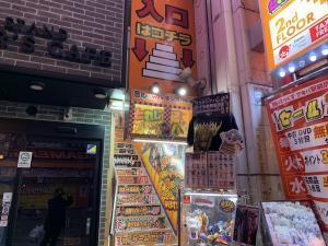 買取りまっくすアキバ駅前店の画像