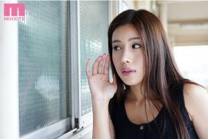 隣人妻にNTRれる永井マリアのAV動画の画像