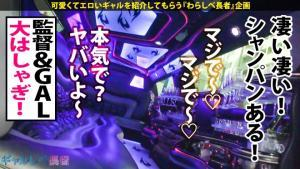 深田結梨と有村のぞみのMGS素人動画の無料サンプル画像