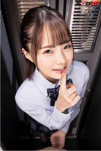 松本いちかのAV動画の画像