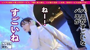 歯科衛生士役の藤森里穂のAV動画の画像
