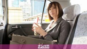 MGS素人系動画ナンパTVの藤森里穂のAV動画の画像