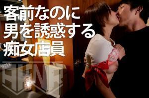 働く綺麗なお姉さん亜矢みつきのAV動画のキス画像
