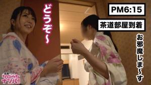 浴衣を着た茶道部有花もえのAV動画の画像