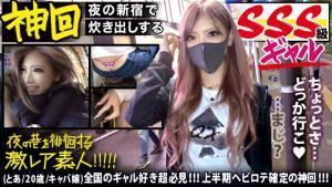 永愛のMGS素人動画のAV画像