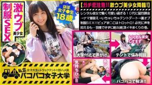 桜井千春のMGS素人動画のAV画像