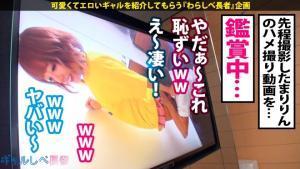 浜崎真緒と逢見リカのMGSギャルAV動画の画像