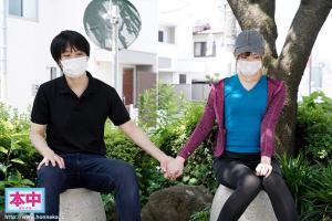 リモート調教で相互オナニーする美谷朱里のAV動画の画像