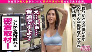 セレブ妻水川スミレのMGS素人動画のAVの画像