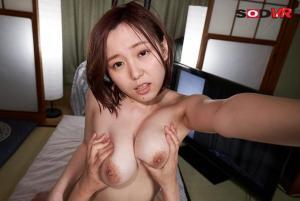 最高の愛人田中ねねといいなり温泉不倫旅行するAV動画のセックス画像