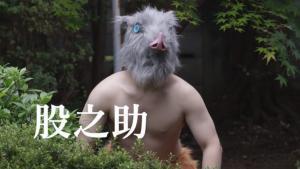 ニックのAV動画の画像