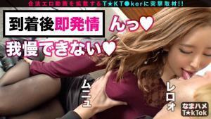 連続中イキと多量ハメ潮中出し3連発させられる黒川さりなのAV動画のキス画像