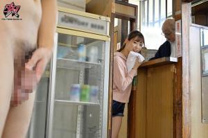 番台のお姉さん美谷朱里が優しく筆下ろしするスーパー銭湯のAV動画の画像