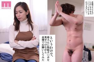 篠田ゆうの原作実写化AV動画の無料サンプル画像