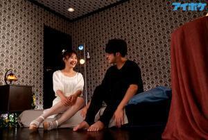 あざと可愛い細身Eカップ美女栗山莉緒のAV動画の無料サンプル画像