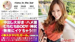 平川琴菜のAV動画の画像