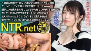 川村晴のAV動画の画像