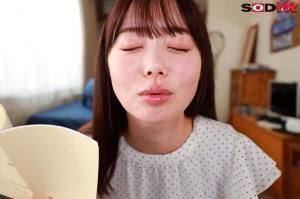 エロアニメの仕事が届いた百瀬あすかのAV動画のキスの無料画像
