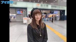 鬼昆布ちゃんこと堀内未果子のデビューAV動画の画像